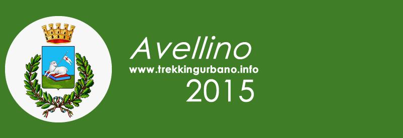 Avellino_Trekking_Urbano